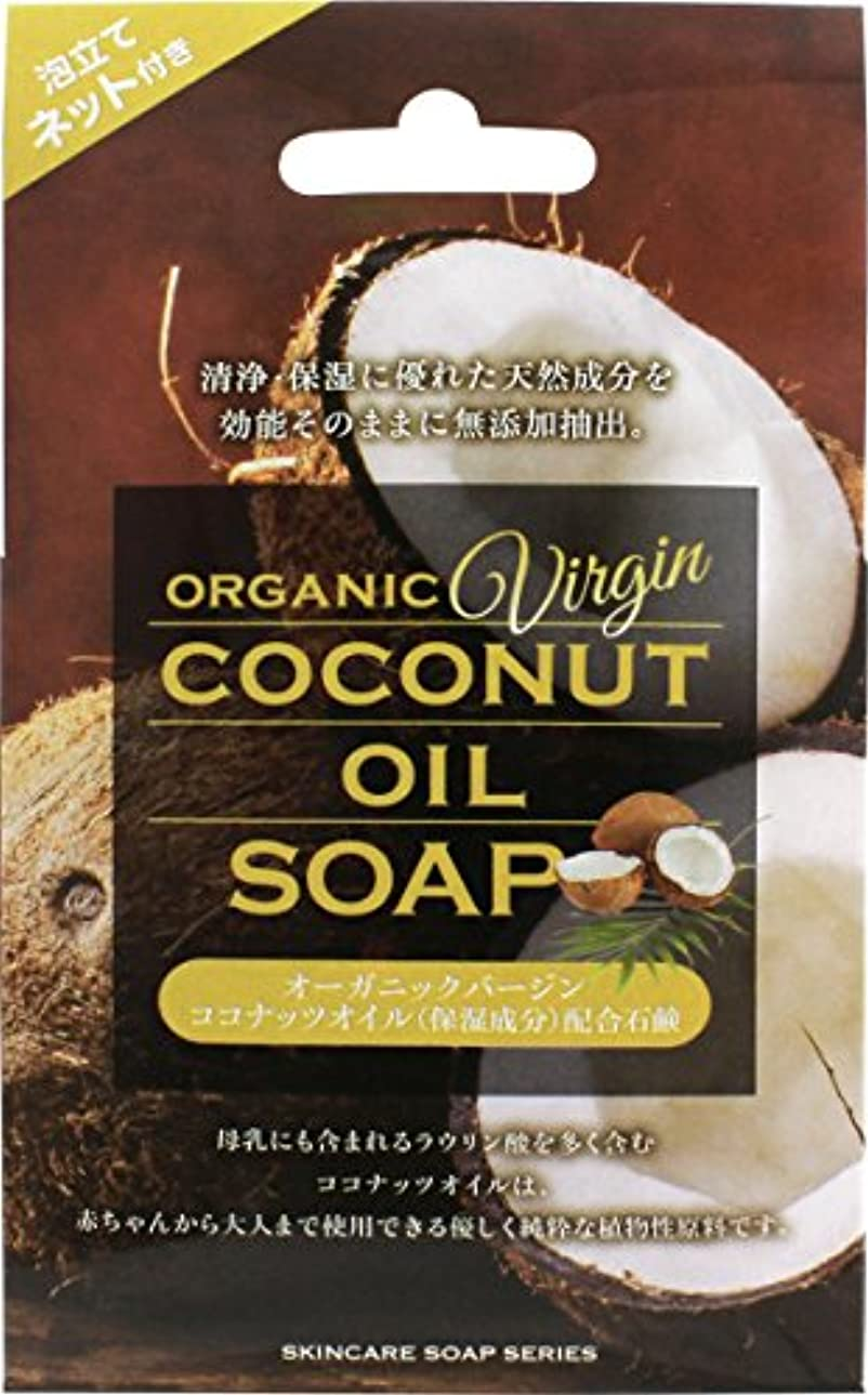硬さ一晩精神的にココナッツオイル配合ソープ CCO 80G