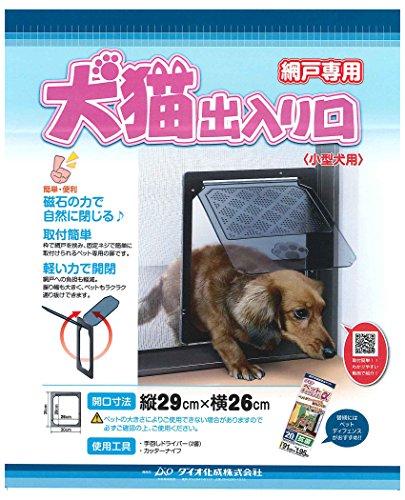 RoomClip商品情報 - ダイオ化成 網戸用犬猫出入り口(小型犬用) 縦31cm×横26cm PD3035
