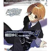 Remember11 プロフェシーコレクション Vol.4