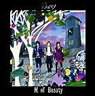 M of Beauty(在庫あり。)
