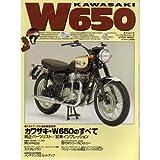 カワサキW650―カワサキ・W650のすべて (タツミムック―パーフェクトシリーズ)