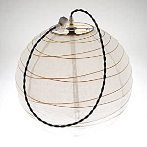 【LED電球付き:80W形相当 電球色】1灯ペンダントライト・和風提灯型シェード
