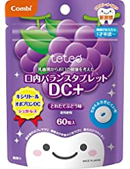 日亚: 康贝 (Combi) 幼儿健齿/护齿糖19个月 60粒装 葡萄味 ¥22