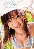 Angel Kiss~ビバ!みうごろく~山口美羽~ [DVD]