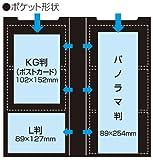 ナカバヤシ ポケットアルバム フォトホルダー 360枚 黒台紙 ブラック PH1036D