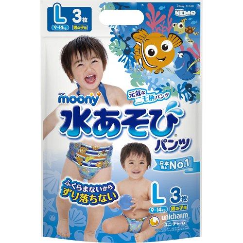 ムーニー 水遊びパンツ 男の子用L 3枚 男の子用