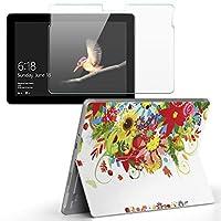 Surface go 専用スキンシール ガラスフィルム セット サーフェス go カバー ケース フィルム ステッカー アクセサリー 保護 フラワー 花 カラフル 004883