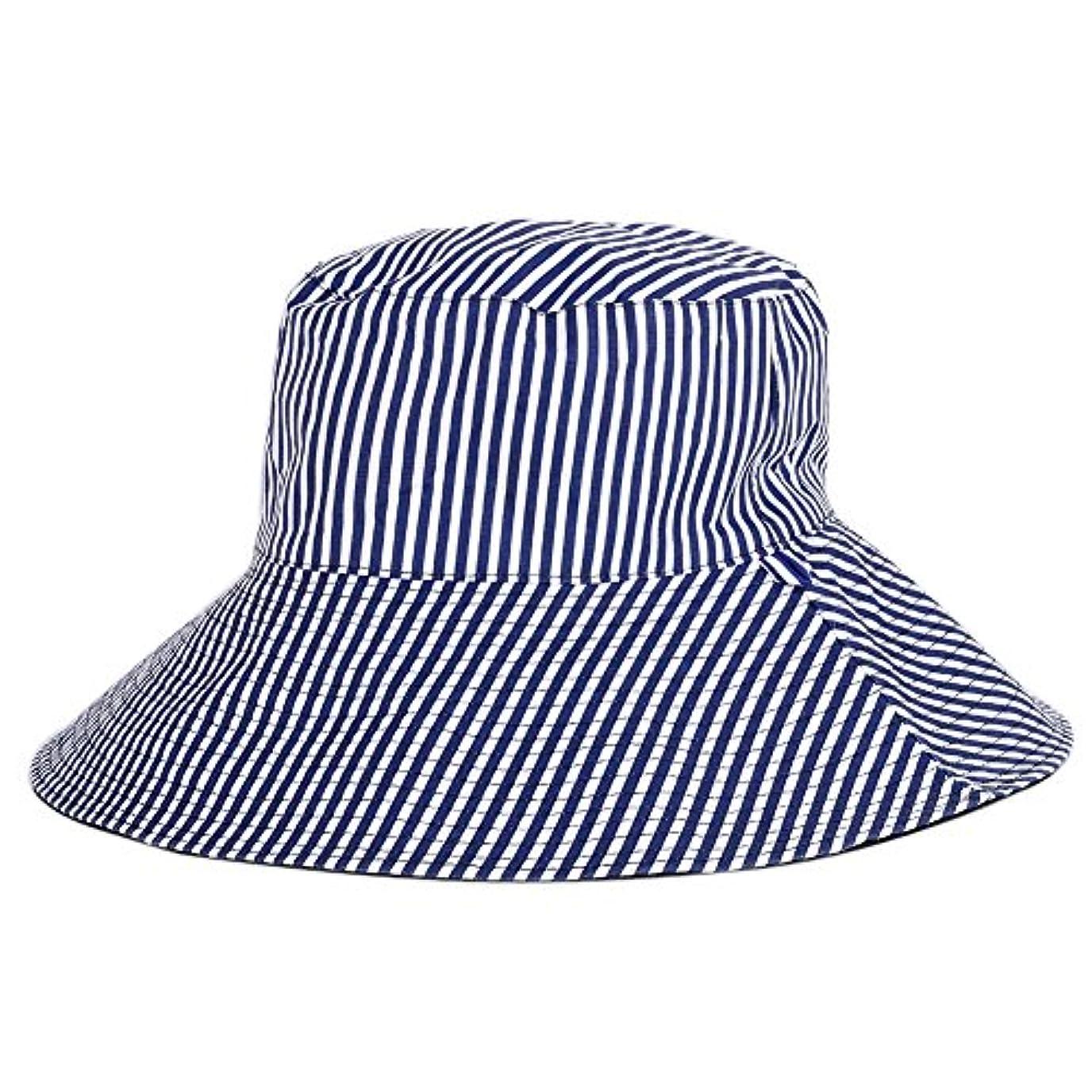 Moresave女性用 レディース 春夏秋 つば広 ハット UVカット帽子 ネックカバー 両面ども使え!