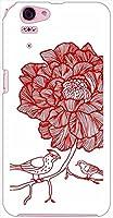 ohama SH-05F Disney Mobile on ディズニーモバイル ハードケース ca910-5 花柄 フラワー 鳥 スマホ ケース スマートフォン カバー カスタム ジャケット docomo