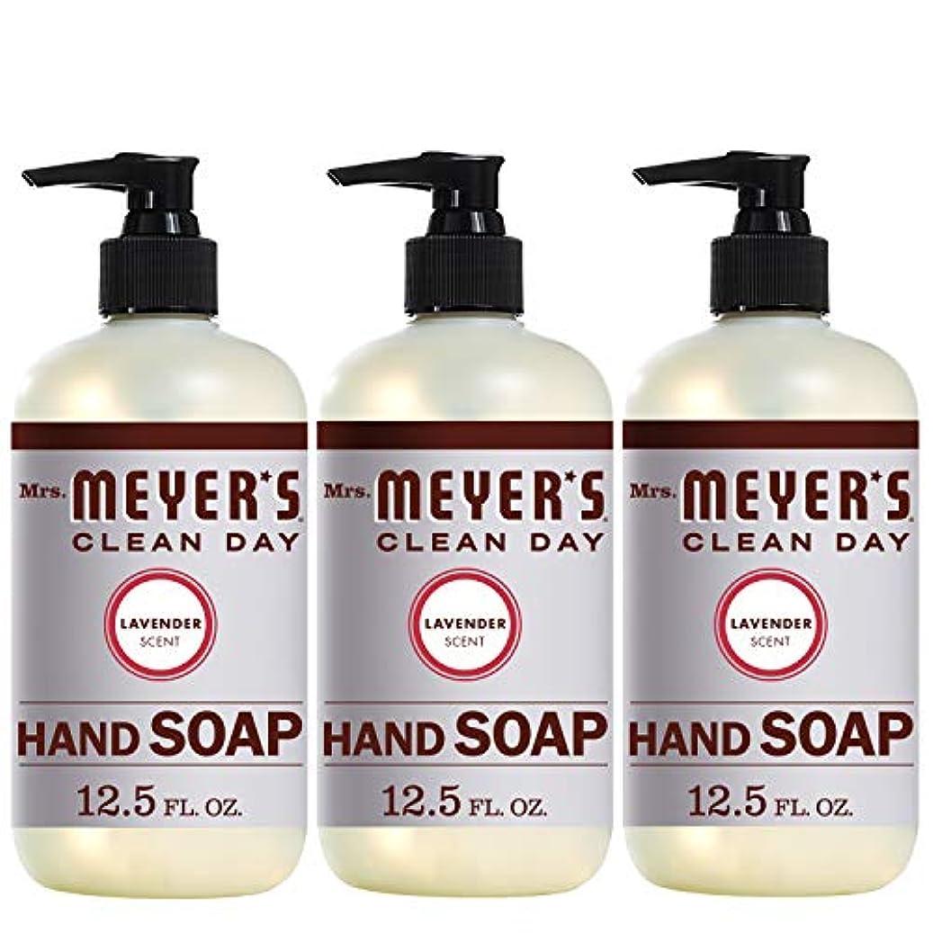 調停する不合格地区Mrs。Meyer 's Clean Day Hand Soap、ラベンダー、12.5 FL OZ