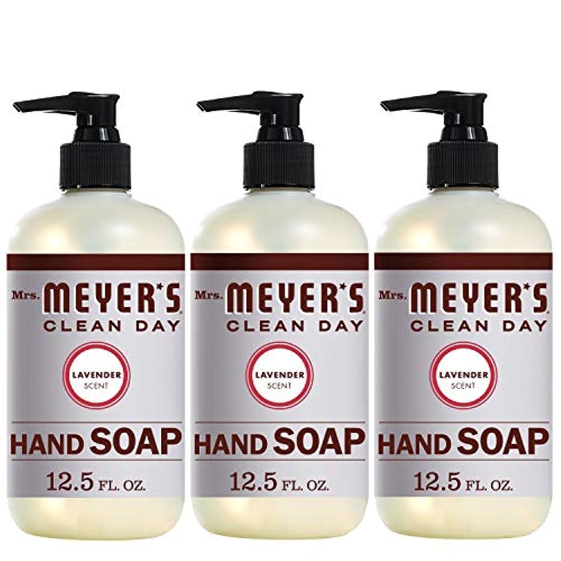 窓を洗う柔らかさ事務所Mrs。Meyer 's Clean Day Hand Soap、ラベンダー、12.5 FL OZ