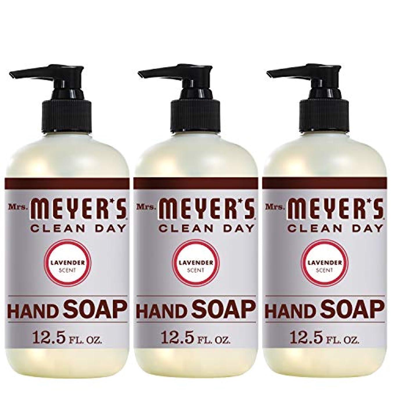 きれいに削る関係ないMrs。Meyer 's Clean Day Hand Soap、ラベンダー、12.5 FL OZ