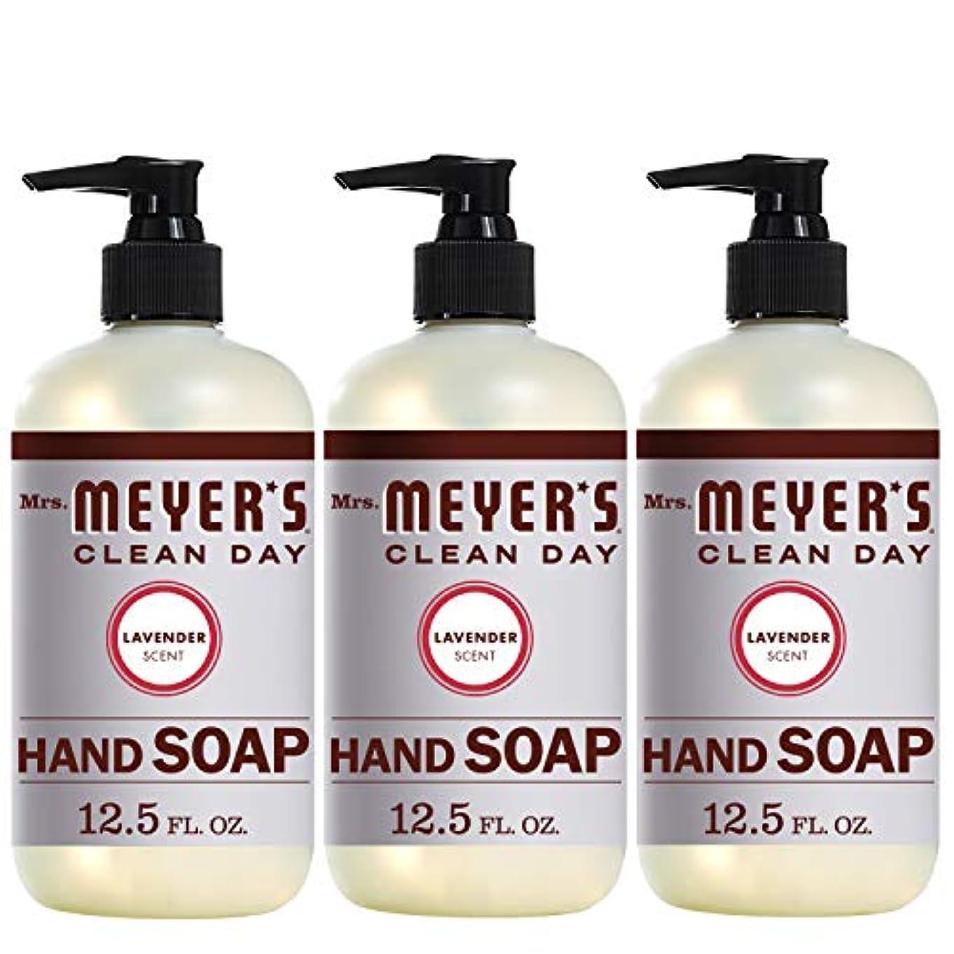 喜んでブース遅れMrs。Meyer 's Clean Day Hand Soap、ラベンダー、12.5 FL OZ
