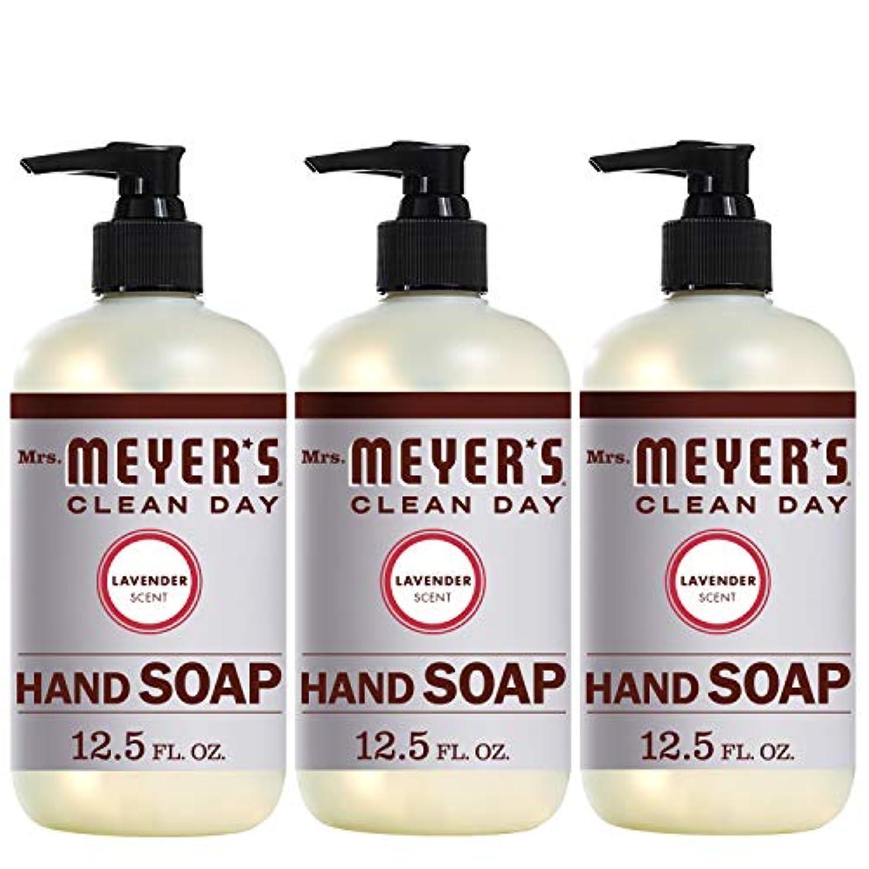 自治同一の狂気Mrs。Meyer 's Clean Day Hand Soap、ラベンダー、12.5 FL OZ