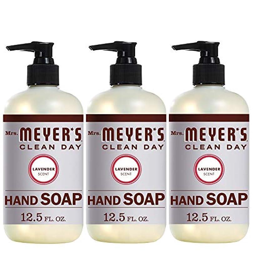 うなる店員現実的Mrs。Meyer 's Clean Day Hand Soap、ラベンダー、12.5 FL OZ
