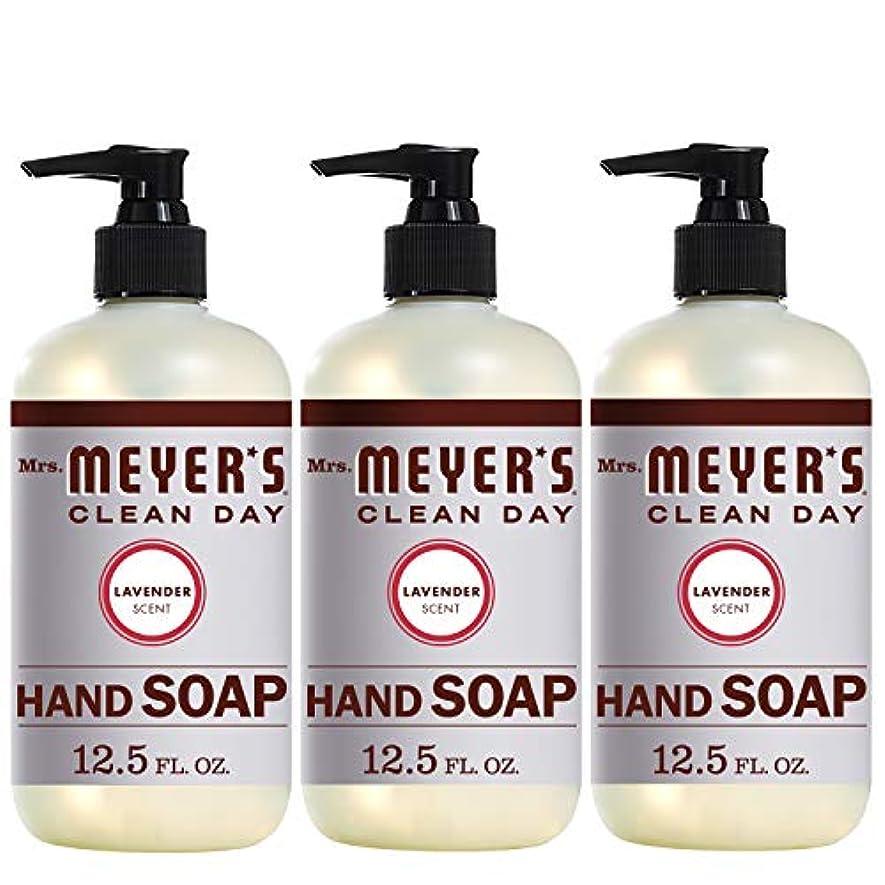 本ほめる侵入Mrs。Meyer 's Clean Day Hand Soap、ラベンダー、12.5 FL OZ