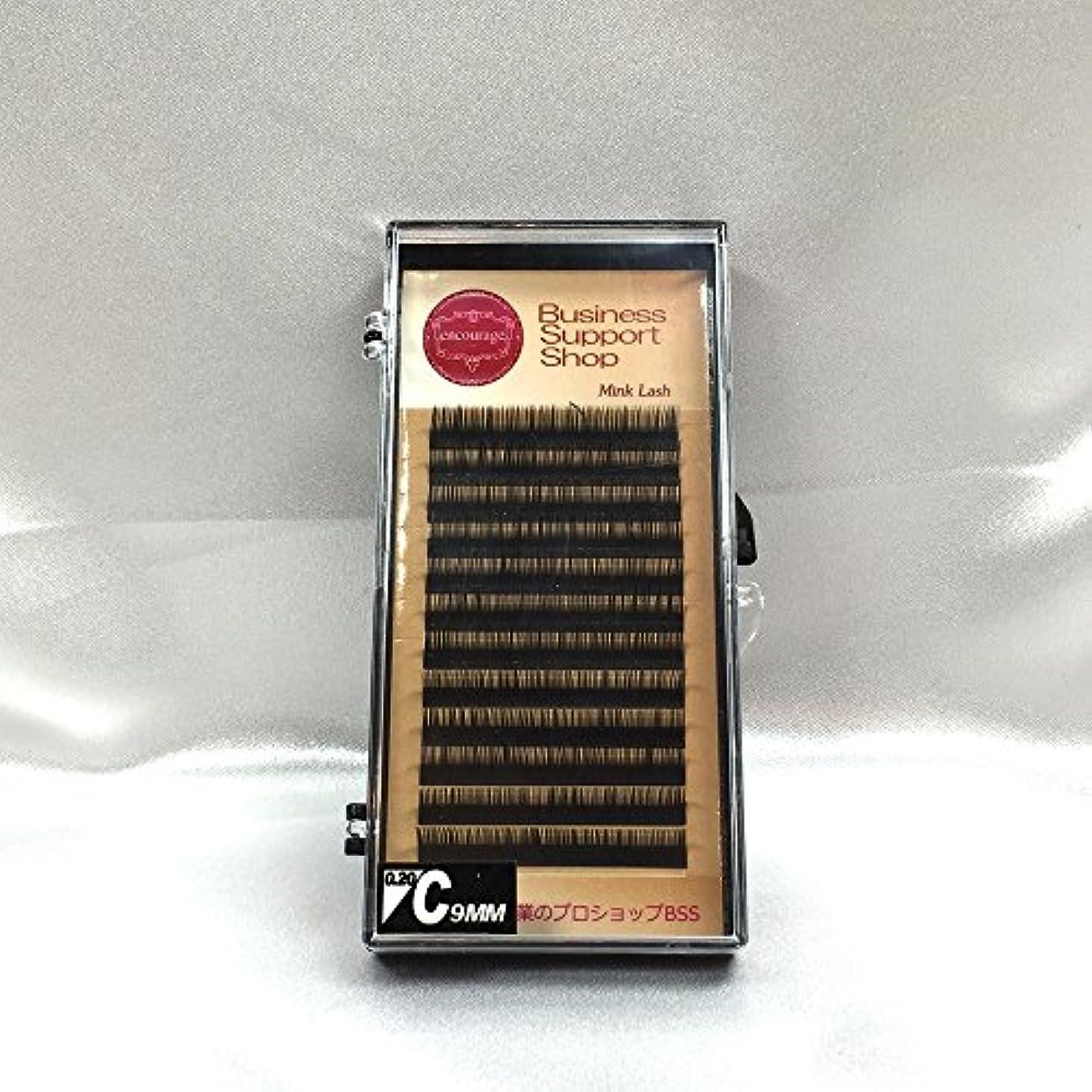 ちょうつがい自分のために旋律的まつげエクステ Cカール(太さ長さ指定) 高級ミンクまつげ 12列シートタイプ ケース入り (太0.20 長9mm)