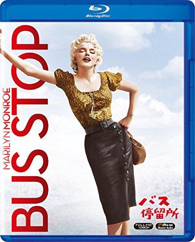 バス停留所[Blu-ray/ブルーレイ]