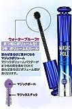 Holika Holika ホリカホリカ マジックポールマスカラ 2X 4類 (Magic Pole Mascara 2X) 海外直送品 (3号 ボリューム&カール)