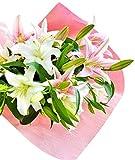 花由 大輪オリエンタルリリー(ユリ)の花束 ブーケ ミックス お祝い用 花束 誕生日 プレゼント 退職 お祝い 歓送迎会 卒業 還暦 祝い