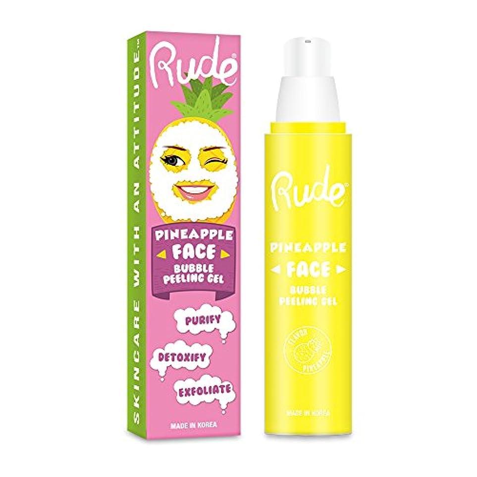 蒸やさしくターミナル(6 Pack) RUDE Pineapple Face Bubble Peeling Gel (並行輸入品)