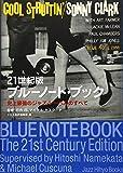 21世紀版 ブルーノート・ブック―史上最強のジャズ・レーベルのすべて (ジャズ批評ブックス)
