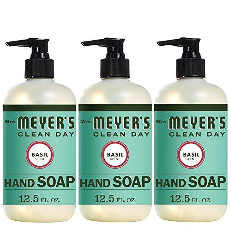 安全性スマイル夕暮れLiquid Hand Soap - Basil - Case of 6-12.5 oz by Mrs. Meyer's