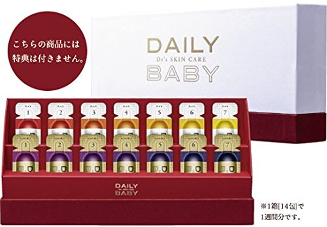 ミス並外れた手伝う株式会社 Blanc デイリーベイビー(DAILY Dr's SKIN CARE BABY)【GACKT氏が完全プロデュース】1week版(1箱14包×1箱)