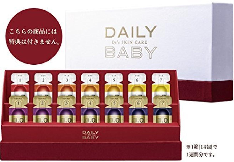 噛む暴行値する株式会社 Blanc デイリーベイビー(DAILY Dr's SKIN CARE BABY)【GACKT氏が完全プロデュース】1week版(1箱14包×1箱)