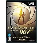 ゴールデンアイ 007 - Wii