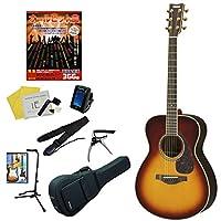 YAMAHA 【オールヒット曲歌本12点セット】 アコースティックギター LS6 ARE 全4色 ヤマハ 入門 豪華12点セット (BS)