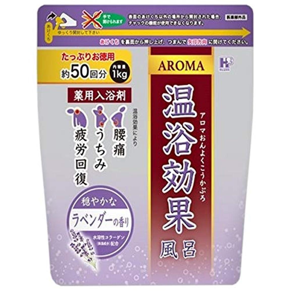 文字通り付与文献薬用入浴剤 アロマ温浴効果風呂 ラベンダー 1kg×10袋入
