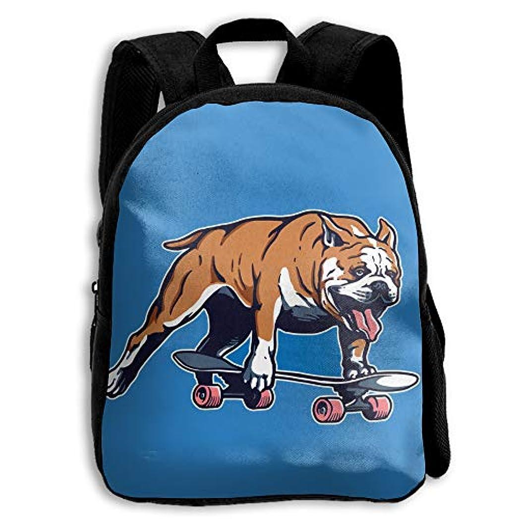 項目非常に怒っています竜巻キッズ リュックサック バックパック キッズバッグ 子供用のバッグ キッズリュック 学生 ブルドッグ 動物柄 スケートボード アウトドア 通学 ハイキング 遠足