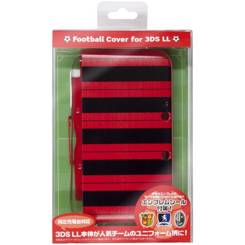 CYBER ・ フットボールカバー ( 3DS LL 用) ブラック×レッド 【専用充電台 併用可能】
