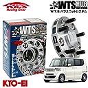 協永産業 Kics ワイドトレッドスペーサー W.T.S.ハブユニットシステム N BOX JF1 JF2 JF3 JF4 ネジM12 x P1.5 4穴 PCD100 ハブ径56Φ 厚み20mm 2枚1セット