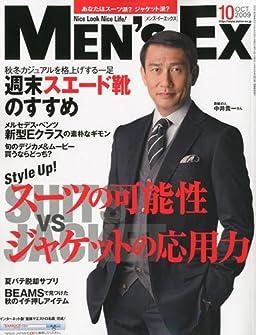Men's EX(メンズ・イーエックス) 2009年10月号