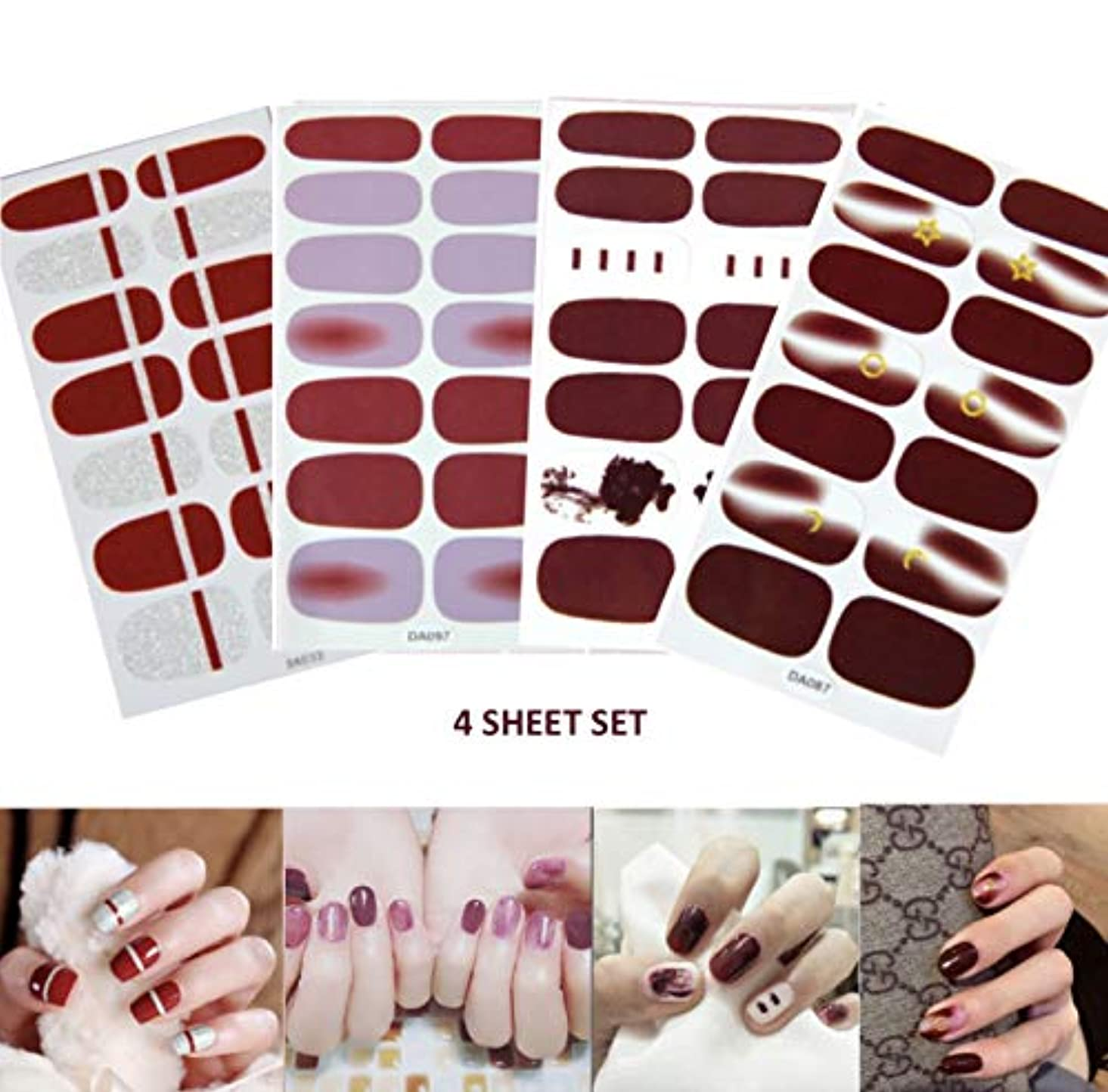 協力する気づかないにBEATON JAPAN ネイル シール 貼るだけ 簡単 4枚セット 56ピース 女子力アップ 白 花 ピンク ブラウン ゴージャス 可愛い (シックブラウン)