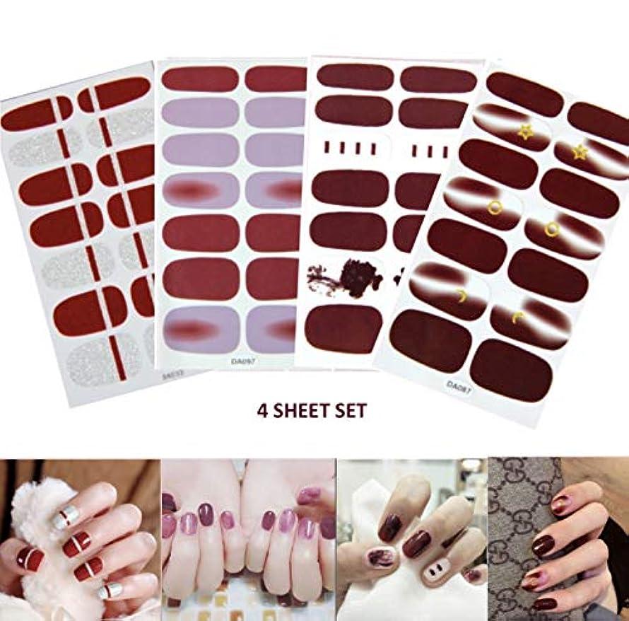 脇にキノコピックBEATON JAPAN ネイル シール 貼るだけ 簡単 4枚セット 56ピース 女子力アップ 白 花 ピンク ブラウン ゴージャス 可愛い (シックブラウン)
