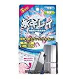 自動製氷機洗浄剤!氷キレイ 【4個セット】 生活用品 インテリア 雑貨 キッチン 食器 キ [並行輸入品] (¥ 2,450)
