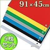 アイリスオーヤマ プラダン 5枚セット PD-944  赤