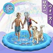 噴水マット こども用 噴水おもちゃ ビニールプール 水遊び 子供用プール 親子遊び 家族用 芝生遊び 170CM