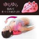 えいマット (首・肩甲骨・腰指圧マッサージ&ストレッチ器具)