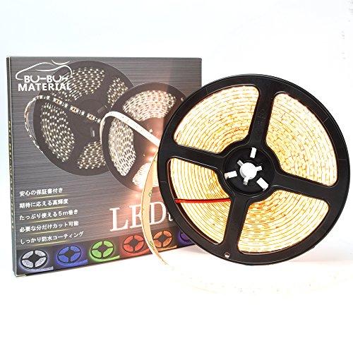 ぶーぶーマテリアル 色が綺麗なLEDテープ ゴールド 電球色...