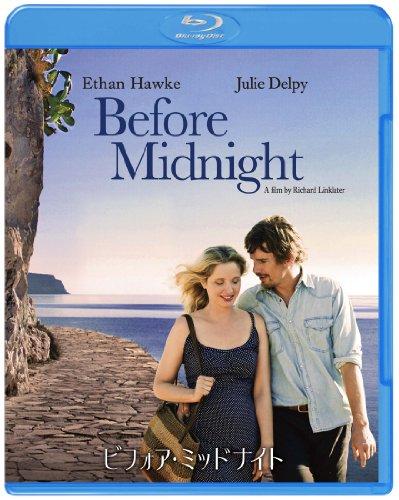 ビフォア・ミッドナイト ブルーレイ&DVDセット(初回限定生産) [Blu-ray]の詳細を見る