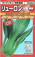 日本農林社 チンゲンサイ リューロン 5ml