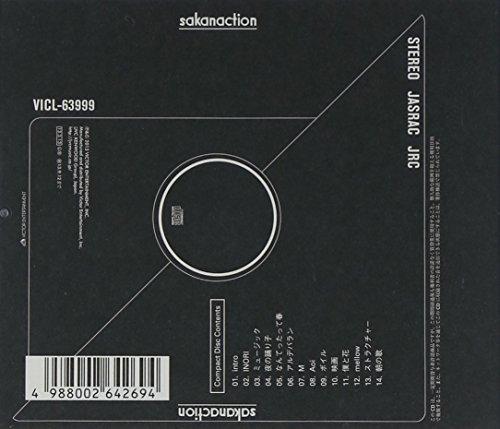 sakanaction (通常盤)