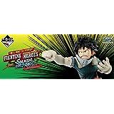 一番くじ 僕のヒーローアカデミア FIGHTING HEROES feat. SMASH RISING A賞 緑谷出久フィギュア 全1種