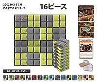 エースパンチ 新しい 16ピースセットグレーと黄 200 x 200 x 50 mm 半球グリッド東京防音 ポリウレタン 吸音材 アコースティックフォーム AP1040