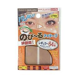 のび~るアイテープ 絆創膏タイプ レギュラー64枚