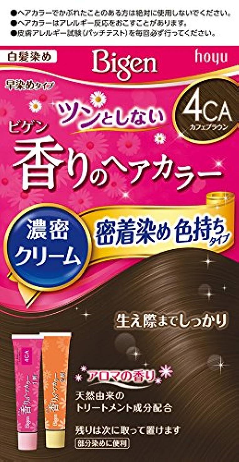 はねかける感じる解釈ビゲン香りのヘアカラークリーム4CA (カフェブラウン) 40g+40g ホーユー